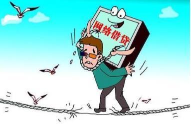 网络借贷是不是违法的?网络借贷不还钱的后果是什么?