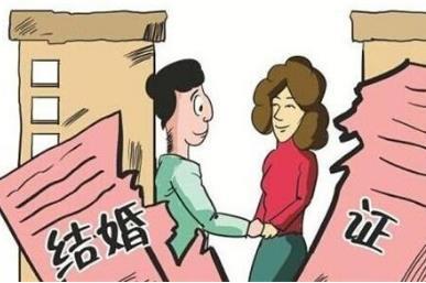 异地起诉离婚要怎么办理?异地起诉离婚需要多久才能判决?