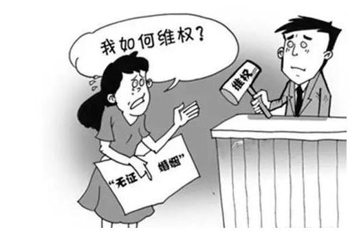 2021法定事实婚姻怎么认定?事实婚姻构成重婚罪?