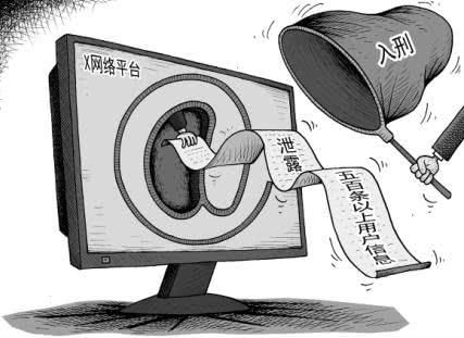 什么是非法利用信息网络罪?非法利用信息网络罪的入罪标准是什么?