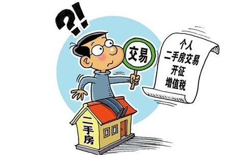 买二手房后悔能退吗?2021买二手房过户完能反悔?