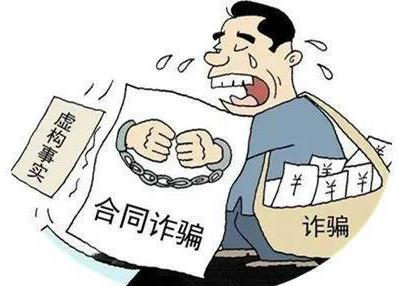 上海破获7亿元奶茶店套路诈骗案 合同诈骗怎么认定?