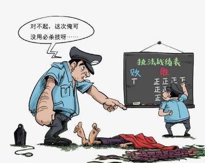 民警用辣椒水喷老人?官方通报 暴力执法怎么处罚?