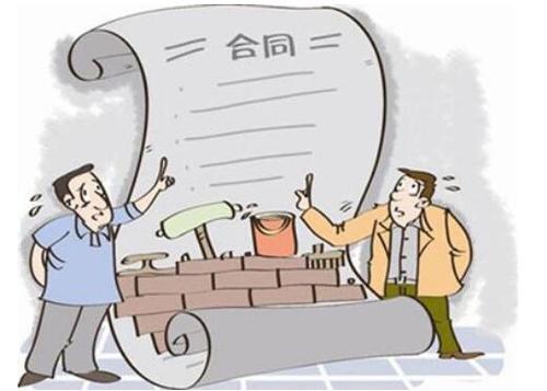 合同纠纷解决方式是什么?合同纠纷解决方式是什么?