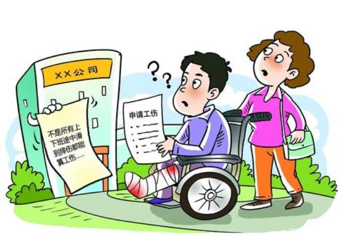 2021下班途中骑车摔倒算工伤?工伤赔偿向哪个部门申请?