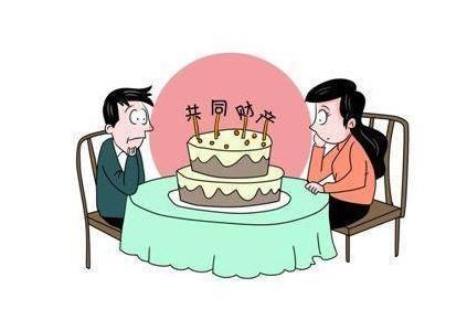 2021签订的婚内财产协议有效吗?哪些情形婚内财产协议会无效?