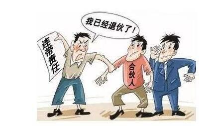 合伙财产是按份共有还是共同共有?合伙人独自卖掉共同财产属于侵权罪吗?