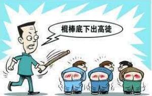 老师体罚学生什么程度可以举报?老师体罚学生可以起诉吗?