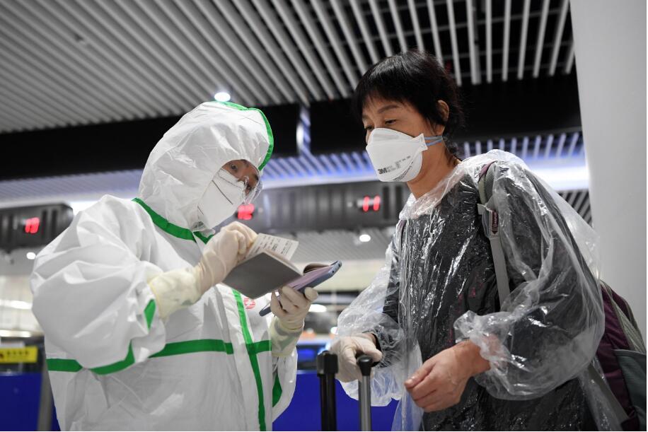 疫情期间工资发放标准是什么?疫情期间乱跑怎么处罚?