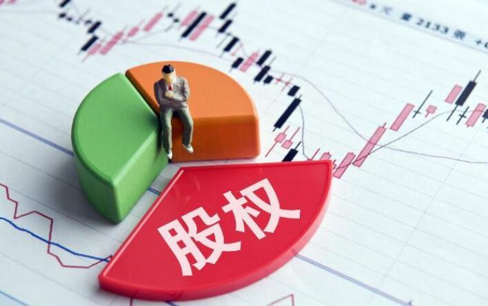 股权怎么转让?股权转让怎样能不交税?