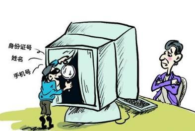 肖战方辟谣生子传闻 泄露隐私的法律责任是什么