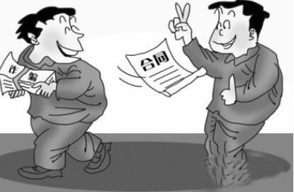 经济纠纷起诉流程是怎样的?经济纠纷去哪里报案?