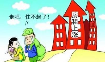房东可以随便涨房租吗?房东歹意涨租怎么投诉?