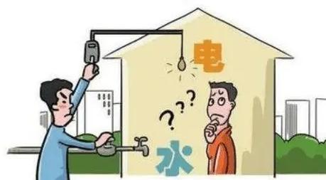 2021停电商铺损失由谁承担?物业停水停电找哪个部门投诉?
