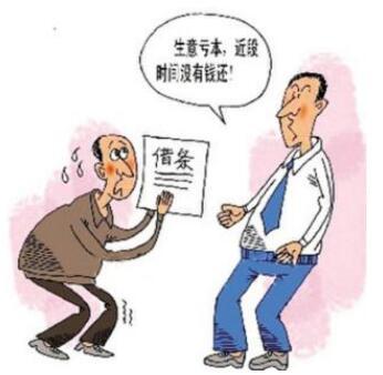 欠条怎么写才能在法律上生效?欠条和借条的区别是什么?