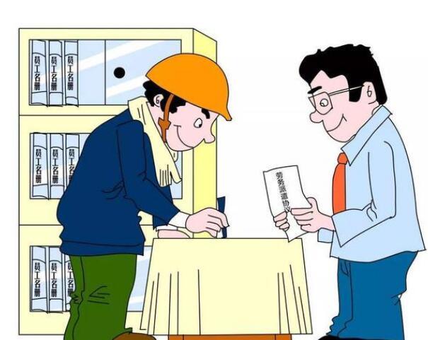劳动合同到期不续签的情况有哪些?劳动合同到期不续签用人单位需要支付经济补偿金吗?