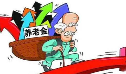 2021退休人员涨工资吗?退休涨工资何时发?