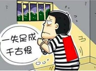 民警盗用嫌疑人微信 盗窃罪的量刑标准是什么