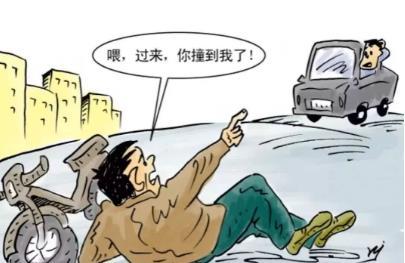 交通事故逃逸怎么认定?2021年交通事故逃逸怎么处罚?