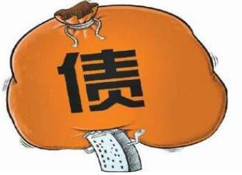 债务在哪些情况下可以抵销?债务抵销的具体情形有哪些?
