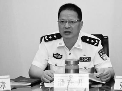 福州副市长潘东升因公殉职 警察因公殉职赔偿标准是什么?