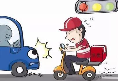 法律上如何判定逆向行驶?车辆逆行的扣分标准是什么?