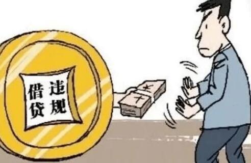 民间借贷应该怎么起诉?民间借贷利息的相关规定有哪些?