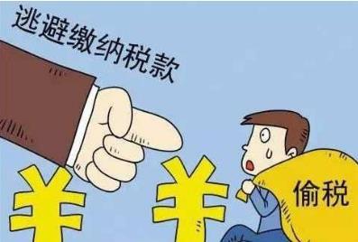 蓝翔技校校长回应前妻举报其偷税 公司偷税漏税怎么举报?