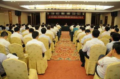全市组织部门党的群众路线教育实践活动工作会议召开