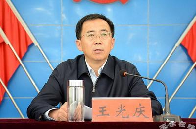 王光庆:做忠诚干净担当的基层党务干部