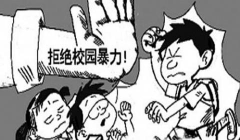 東方神起投毒事件_投毒罪_投毒2