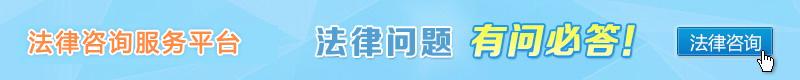 《云南省节约能源条例》和《云南省节能监察办法》修订调研座谈会在曲靖召开
