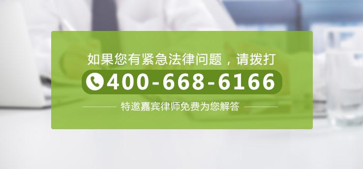 特约嘉宾万博max手机客户端免费为您解答