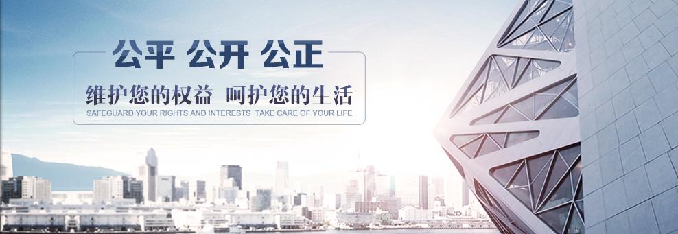 泉州租房合同法律�� - 蔡雪娥