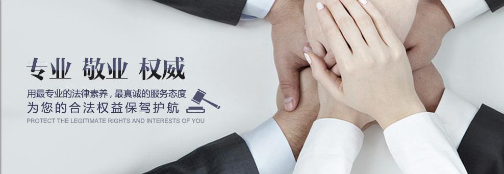 泉州租房合同法律师 - 蔡雪娥